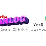 【10月19日に更新】アマチュア無線業務日誌ソフト「Turbo HAMLOG Ver5.28a」の追加・修正ファイル(テスト版)を公開