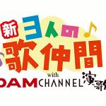 <アマチュア無線を熱く語り、モールス通信を披露!!>演歌歌手 水田かおり(JI1BTL)、6月25日(火)に「BS日テレ」の歌番組に登場