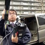 <愛知県西尾市周辺で申告に基づき「移動監視」を実施>東海総合通信局、電波法違反のアマチュア無線従事者を特定し17日間の行政処分
