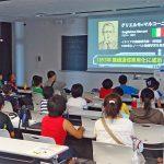 """<""""余裕のある授業時間配分""""と""""楽しいビギナーズセミナー""""が特徴>JARD、8月に「夏休み子供向け4アマ養成課程講習会」を東京都内で開催"""