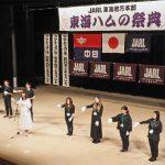 <台風一過の名古屋市公会堂に1,700名が来場!!>10月13日開催「第51回東海ハムの祭典」写真リポート