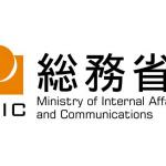 <人気のデジタルモード(FT8などデジタル文字通信)>関東総合通信局が「デジタルモード追加時の免許状の記載について」改めて説明