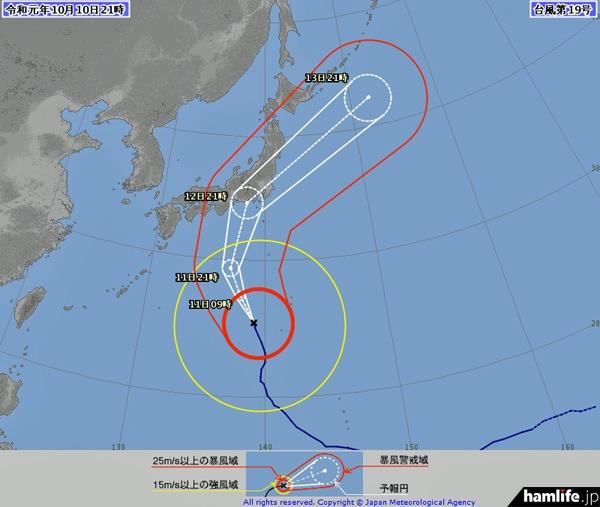 台風 19 号 リアルタイム