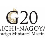 <「G20愛知・名古屋外務大臣会合」に伴う電波監視体制強化>東海総合通信局、11月21日(木)から23日(土・祝)まで「重要無線通信妨害対策実施本部」を設置