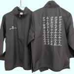 <盲ろう者とのコミュニケーションツール>一般社団法人 ハートウエアラボ、モールス符号入り「スポーツジャケット」を製作・販売