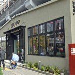 """<オープン記念で「BCL」「電子工作」「電波」「ハム」などのトークイベントを開催>東京・秋葉原の高架下に""""大人の基地""""的な商業施設「SEEKBASE」が開業!!"""