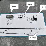 <海上保安庁と共同で取り締まり>九州総合通信局、鹿児島県志布志市などの漁港において不法に無線局を開設していた3名(4隻)を摘発