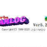 【2月16日に更新】アマチュア無線業務日誌ソフト「Turbo HAMLOG Ver5.28c」の追加・修正ファイル(テスト版)を公開