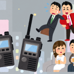 <大阪府堺市堺区の繁華街で取り締まり>近畿総合通信局、免許を受けずに飲食店などの客引き連絡用にアマチュア無線機を使用していた2名を告発