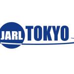 <予定通り実施>JARL東京都支部、8月1~2日に八王子市で「フィールドオンエアーデーミーティング2020」開催