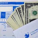 <「1ドル札」が必要なDXerは要注意>郵便局での外貨両替、12月30日をもって終了