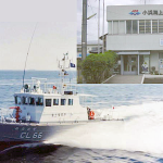 <福井県高浜町内の港湾で取り締まり>北陸総合通信局、遊漁船に免許がない船舶用無線機を設置し不法局を開設した疑いで男を告発