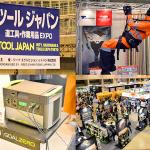 <2022年から「胴ベルト型安全帯」使用禁止>手袋から発電機まで、日本最大級の道工具・作業用品の総合展「第10回 ツール ジャパン」リポート