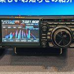 【写真速報】<22日(日)と23日(月・祝)長野市で開催>八重洲無線の新製品「FTDX10シリーズ」、長野ハムセンターのイベントで実機を世界初展示