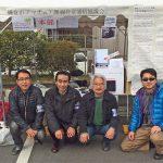 <鎌倉市アマチュア無線非常通信協議会の活動紹介>鎌倉エフエム(82.8MHz)、3月8日までの毎週月曜日に「こちらはJR1YYQ」を放送中