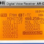 <新ファームウェアを公開>エーオーアール、広帯域受信機「AR-DV1」「AR-DV10」にTETRA T-TCモードのGSSI選択受信機能を追加