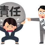 <許可のない無線機を設置、免許状に記載のない周波数を使用>関東総合通信局、神奈川県在住の女性ハム(3アマ、4アマ)を電波法違反で53日間の行政処分