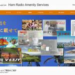 <バッジやTシャツなども販売>アマチュア無線家が定年を機に起業! QSLカードのオリジナル企画/製作「ham-design.com」オープン