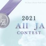 <コンテスト周波数帯の変更、短縮された書類提出期間に注意>JARL、4月24日(土)21時から24時間「第63回(2021)ALL JAコンテスト」を開催