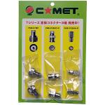 <モービルシャックや移動運用に便利>コメット、同社製「Tシリーズ」同軸ケーブルに対応した変換コネクター各種を発売