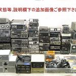 <「OMの身辺整理では?」との声も…>ヤフオクに懐かしい昭和のアマチュア無線機器(固定機やハンディ機など)超大量出品