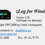 <令和3年(第63回)ALL JAコンテスト対策ほか>コンテスト用ロギングソフトウェア「zLog 令和Edition」が4月12日にバージョンアップしVer2.6を公開