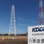 <送信開始80周年、海外向け短波放送の発信源>写真で見る「KDDI八俣送信所」の送信機、アンテナ