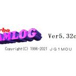 【7月29日に更新】アマチュア無線業務日誌ソフト「Turbo HAMLOG Ver5.32c」の追加・修正ファイル(テスト版)を公開