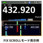 <バンドスコープの機能が大幅アップ>アイコム、ID-52の新ファームウェア「Version 1.20」を公開