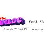 <「JT-Get's」の細かな修正など>アマチュア無線業務日誌ソフト「Turbo HAMLOG(ハムログ)」が7月31日にバージョンアップしVer5.33を公開