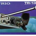 <新たにTR-1300、IC-4KL、FL-2100Zを追加>JARD、スプリアス確認保証の対象機種を拡大