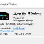 <TurboHAMLOG向けCSVファイル出力機能ほか>9月25日にコンテスト用ロギングソフトウェア「zLog 令和Edition」Ver2.7(リリース版2.7.1.2)を公開