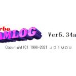 <「JT-Get's」の細かな追加・修正など>アマチュア無線業務日誌ソフト「Turbo HAMLOG(ハムログ)」が10月23日にバージョンアップしてVer5.34aを公開