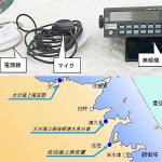 <大分市や臼杵市の漁港で不法無線局の取り締まり>九州総合通信局、無免許で漁業用無線局を船舶に開設していた1名を摘発